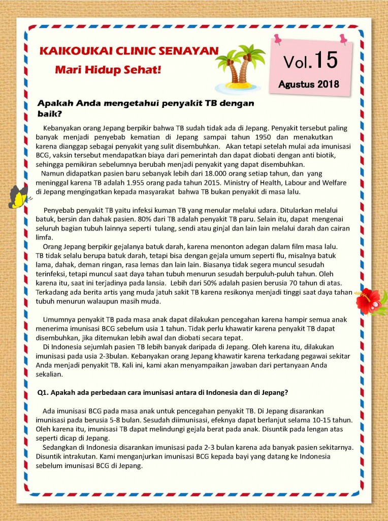 262-08-KCS-FORM-2018 News Letter No.15 (Bahasa Indo) 201808 PDF_Page_1