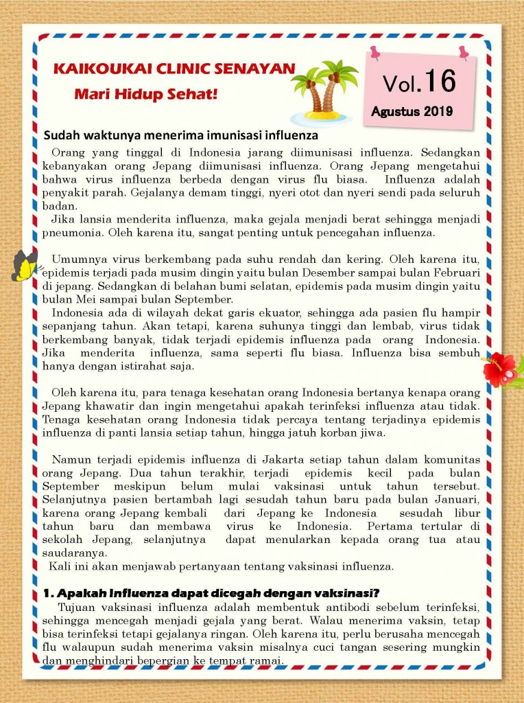 262-08-KCS-FORM-2019 News Letter No.16 (Bahasa Indo) 201908(1) (1)_Page_1