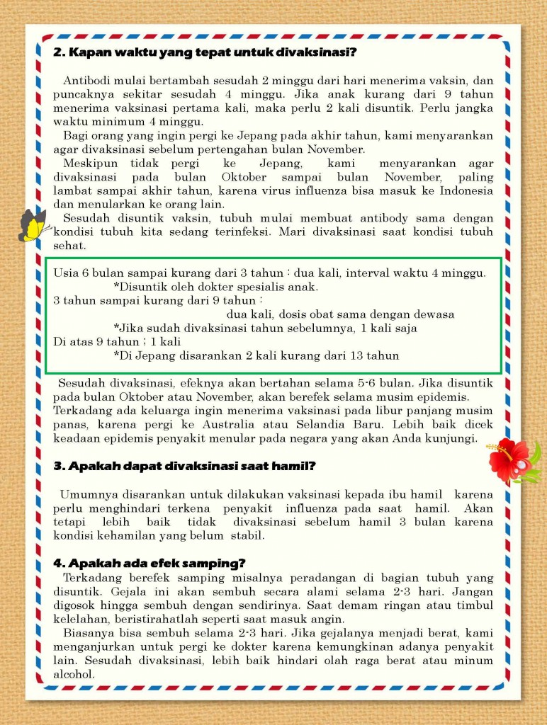262-08-KCS-FORM-2019 News Letter No.16 (Bahasa Indo) 201908(1) (1)_Page_2