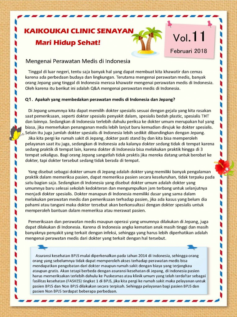 News Letter No.11 (Bahasa Indo)_Page_1