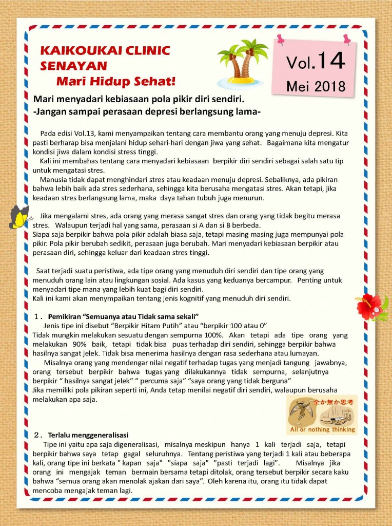 News Letter No.14 (Bahasa Indo)_Page_1