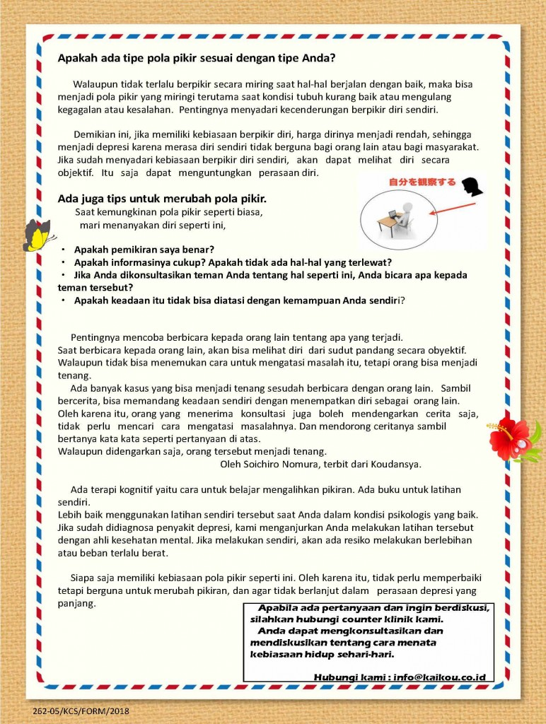 News Letter No.14 (Bahasa Indo)_Page_3