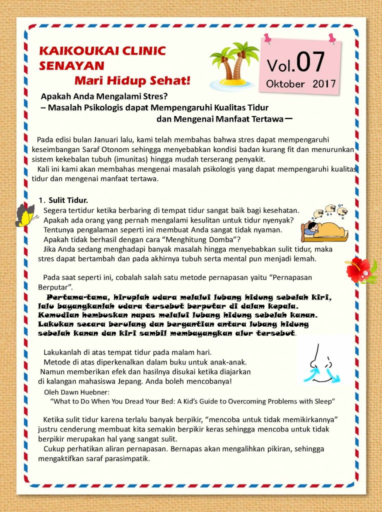 News Letter No.7 (Bahasa Indo)_Page_1