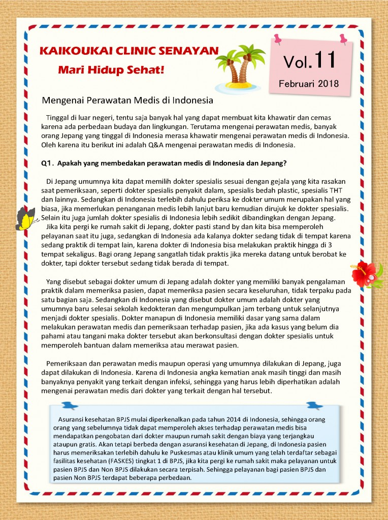 262-02-KCS-FORM-2018 News Letter No.11 (Bahasa Indo) 201802 PDF_Page_1